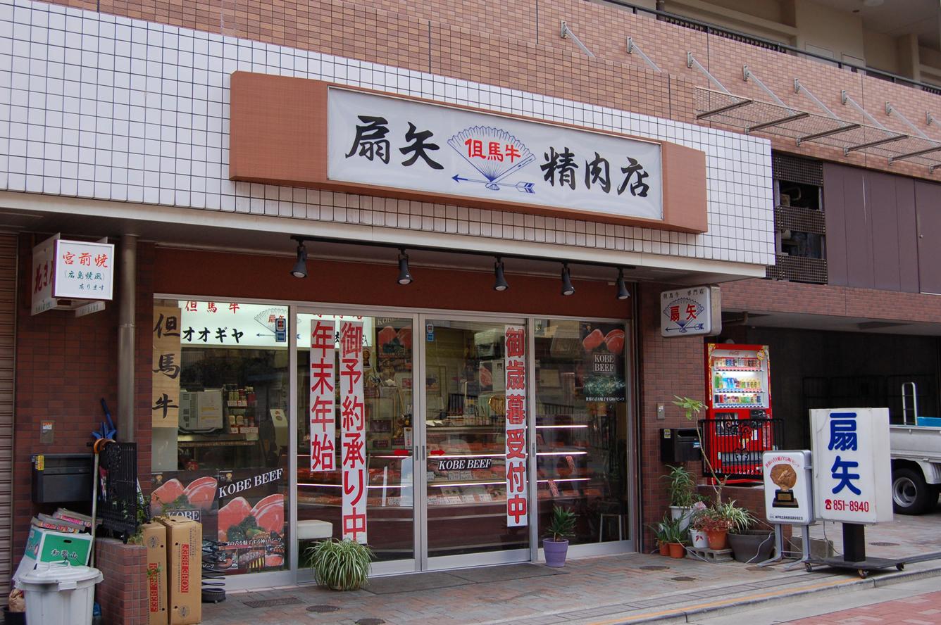 shop001